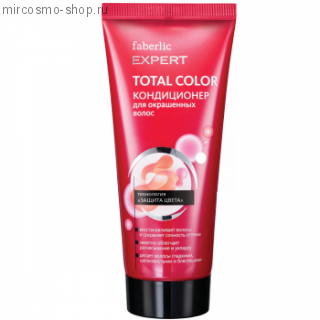 Кондиционер для окрашенных волос TOTAL COLOR серии Expert