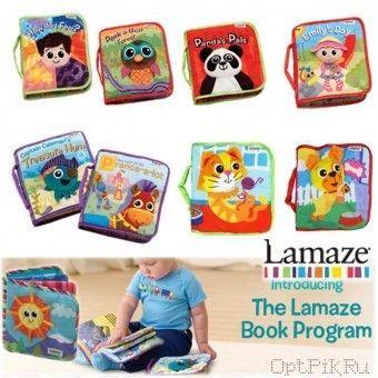 Развивающая книжка Lamaze