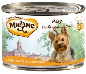 """""""Мнямс"""" - консервы для собак рагу по ланкаширски (куриное филе с травами), 200 г."""