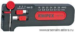 Съемник изоляции модель Mini KNIPEX 12 80 100 SB