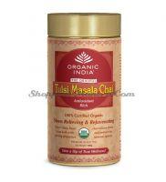 Индийский заварной чай масала с тулси Органик Индия (Tulsi Masala Chai Organic India)