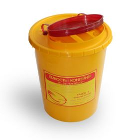 Емкость-контейнер / Б класс /  0,25 л