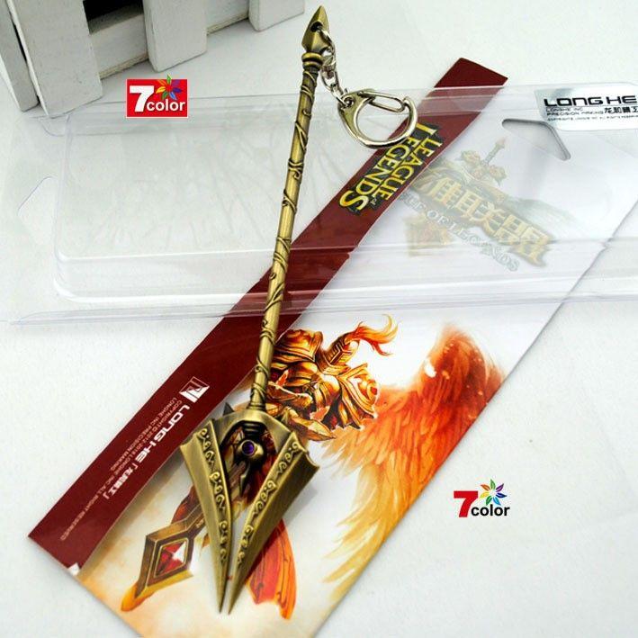 Брелок-меч ver.2