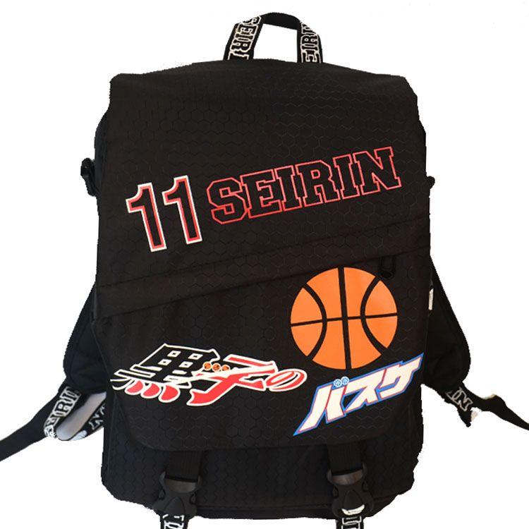 """Аниме рюкзак """"Seirin"""""""