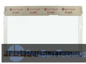 """Dell H709H 15.4"""" матрица (экран, дисплей) для ноутбука"""