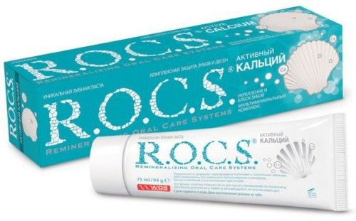 """R.O.C.S. Зубная паста """"Активный кальций"""", 94 гр"""