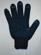 перчатки рабочие хб 4 нити 10 класс люкс черные