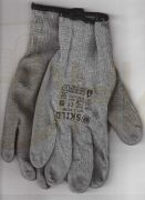 перчатки стекольщика хб 10 класс облитые толстым слоем латекса