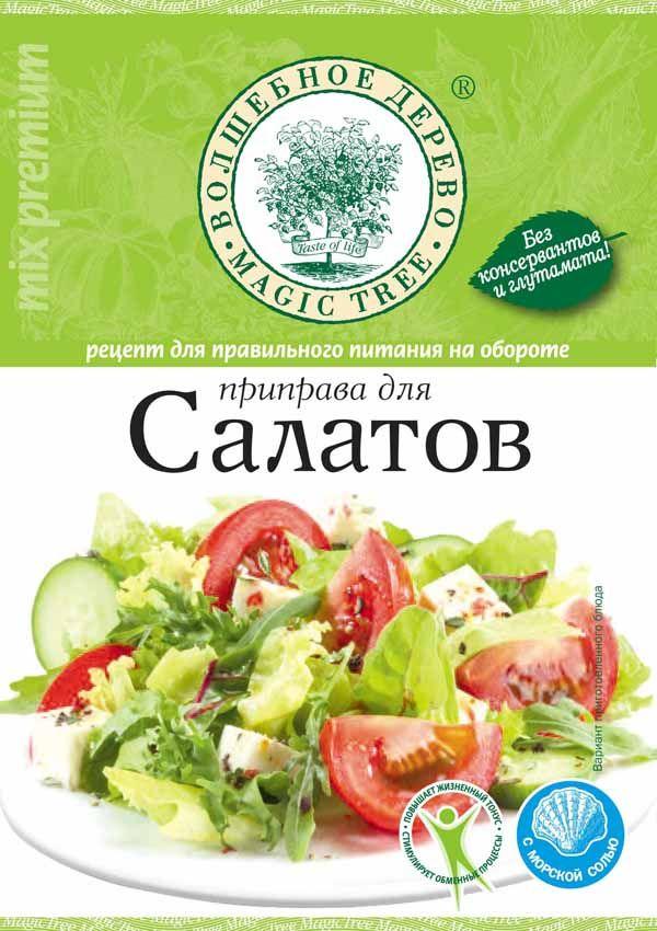 ВД Приправа для салатов с морской солью  30г