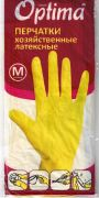перчатки хозяйственные 2 - й сорт