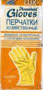 перчатки хозяйственные латексные с х/б напылением  желтые household gloves lux