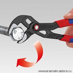 Высокотехнологичные сантехнические клещи Cobra QuickSet KNIPEX 87 21 300