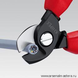 Ножницы для резки кабелей (КАБЕЛЕРЕЗ) KNIPEX  95 12 165