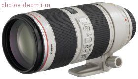 Объектив Canon EF 70-200mm F2.8L IS II USM