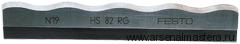 Нож спиральный  FESTOOL HS 82 RG
