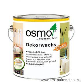 Цветное масло для древесины Osmo Dekorwachs Intensive Tone 3186 Белое матовое, 2,5л