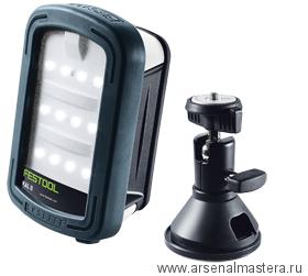 Лампа  Festool SYSLITE KAL II Set 499815