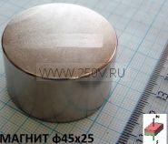 Магнит неодимовый 50*20 мм