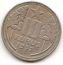10 куруш Турция 1938
