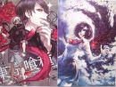 Плакаты Tokyo Ghoul