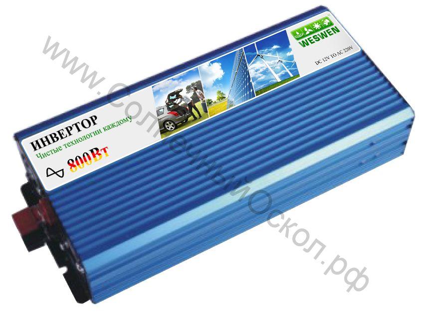 WLite 800-S
