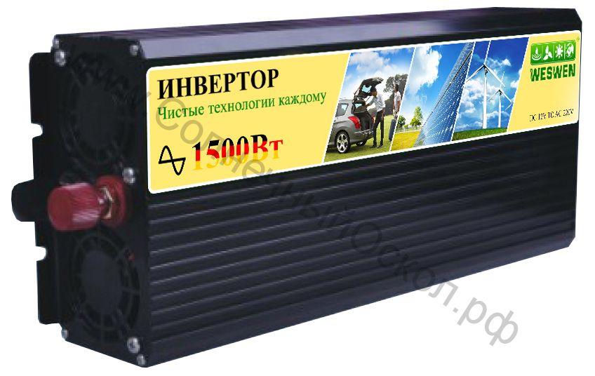 WLite 1500-S