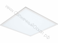 Светодиодный светильник для подвесных потолков Армстронг Exmork Люкс «Опал» 220В