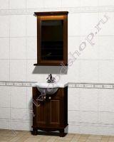 """Мебель для ванной комнаты классика """"Челси-1 АЛЕКС-55 орех"""""""