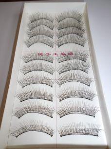 Набор накладных ресниц 10 пар 17