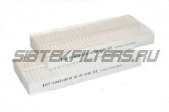 AC0180 SET NISSAN PATHFINDER, OEM NISSAN 2729875600