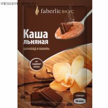 Продукт моментального приготовления Каша льняная «Шоколад и ваниль»