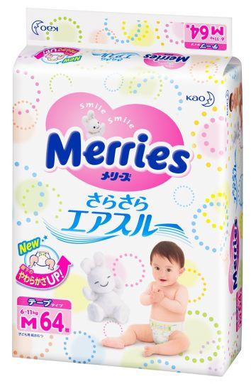 MERRIES Подгузники для детей размер М 6-11 кг, 64 шт.