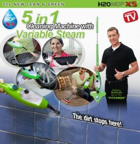 Швабра паровая H2O Mop X5 (5 в 1) оригинальная (цвета: зеленый, красный, черный)