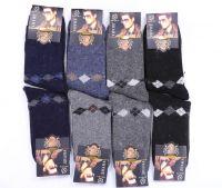 Мужские носки ангора -41 руб