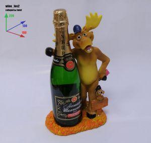 Подставка для вина «Лось стоит и обнимает бутылку»