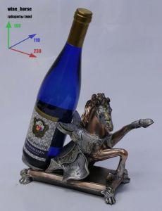 Подставка для вина «Лошадь и бутылка»