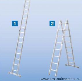 Двухсекционная шарнирная двусторонняя лестница - стремянка KrauseSTABILO, 2х6 перекладин. Обновленная версия 2018 года!