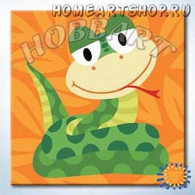 """Картина по номерам """"Веселые зверюшки. Змейка"""""""