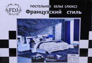 Комплект постельного белья ( евро)-1229 руб