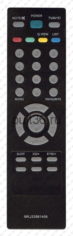 Пульт LG MKJ 33981406 (MKJ 33981404, MKJ 61611305)