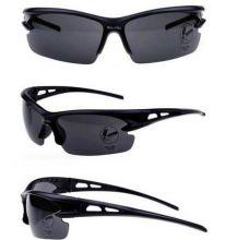 """Спортивные велосипедные очки """"Mirror"""""""