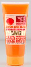 Скраб для тела спелый персик