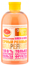 Шампунь розовый грейпфрут 500 мл