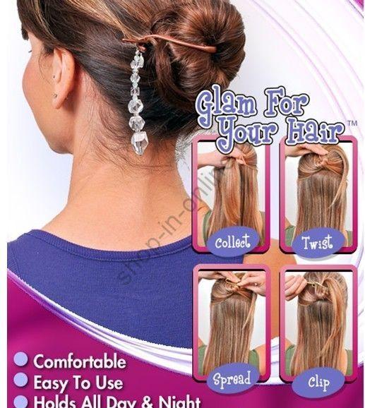 Заколки для волос Twist N Clip