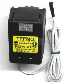 Цифровой, симисторный терморегулятор ЦТР1С (РТ2) для инкубатора
