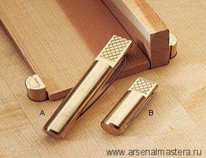 Упор верстачный круглый латунный Veritas Bench Dog 110 мм 2 штуки 05G04.02 М00003502