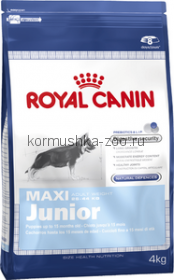 Royal Canin MAXI Puppy для щенков