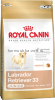 Royal Canin Labrador Retriver 33 Junior для щенков Лабрадор
