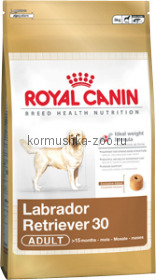 Royal Canin Labrador Retriver 30 Лабрадор