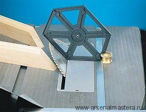 Шаблон Veritas Poly-Gauge шестиугольный 05N14.01 М00003560